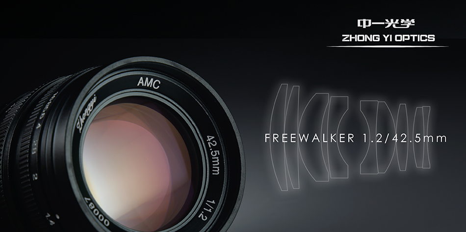 「FREEWALKER 42.5mm F1.2」