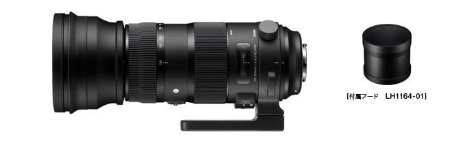 150-600mm F5-6.3 DG OS HSM Sports