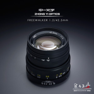 FREEWALKER 42.5mm F1.2
